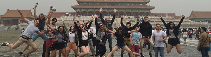 china business tour 2014